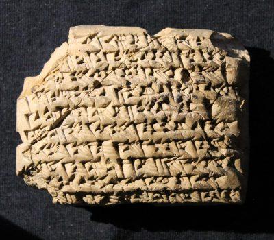 A Pending Silver Payment: The Cuneiform Tablet LB 1709